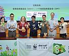 The 6th China Nature Education Forum was held
